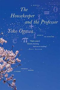 Housekeeper_professor2